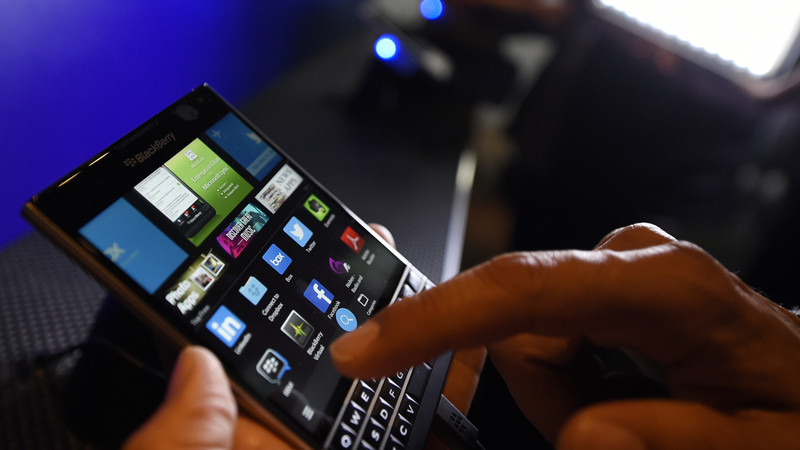 Blackberry Passport nhaphangali